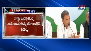 Telangana Congress Leaders Delhi tour | CVR News - CVRNEWSOFFICIAL