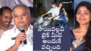 సాయి పల్లవి బైక్ మీద వచ్చింది అందుకే | Sai Pallavi on bike | Kanam Pre Release Event | Naga Shourya - IGTELUGU