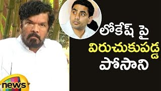 Posani Krishna Murali Loses Cool, Shouts At Nara Lokesh & His Family | Mango News - MANGONEWS