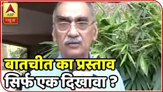 India should be alert, not believe Pakistan's fake talks: Vivek Katju - ABPNEWSTV