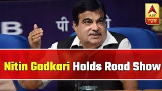 Nitin Gadkari holds road show before filing nomination papers - ABPNEWSTV