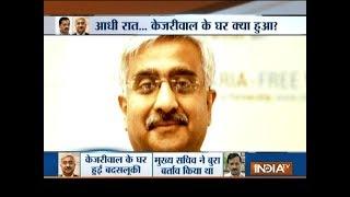 IAS association meets Home Minister over alleged assault on Delhi Chief Secretary - INDIATV