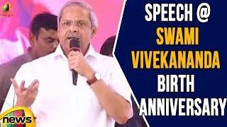 Undavalli Arun Kumar Speech At Swami Vivekananda Birth Anniversary | Mango News - MANGONEWS