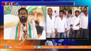 Congress Candidate Chowlapally Pratap Reddy Face To Face On Election Campaign in Shadnagar | iNews - INEWS