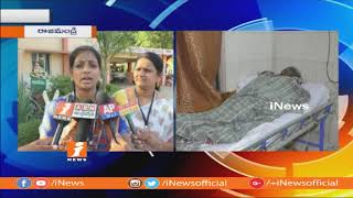 Shocking Footage | Elderly Women Bashed By Daughter For Assets at Rajahmundry | iNews - INEWS