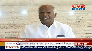 Kadiyam Srihari Congratulates KTR for Electing as TRS Working President | CVR News - CVRNEWSOFFICIAL