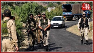 Search On For Four Missing Police Officers In Kashmir's Shopian | Breaking News - AAJTAKTV