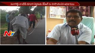 NHA Orders to Officers to Conduct Road Survey Works over Sangareddy-Nanded Highway || NTV - NTVTELUGUHD