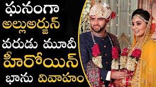Allu Arjun Actress Bhanu Mehra Wedding Images   Varudu Fame Bhanu Marriage Pics - RAJSHRITELUGU