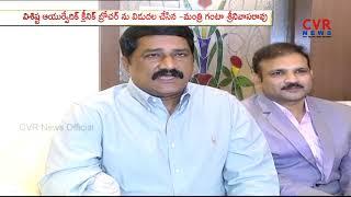 Minister Ganta Srinivas releases Visita Ayurveda Brochure   CVR News - CVRNEWSOFFICIAL