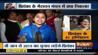 Watch India TV Special show Haqikat Kya Hai | February 13, 2019 - INDIATV