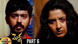 Moksha Latest Telugu Horror Movie HD | Meera Jasmine | Nasser | Rahul Dev | Part 6 | Mango Videos - MANGOVIDEOS
