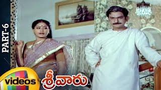 Srivaru Telugu Full Movie | Sobhan Babu | Vijayashanti | Chandra Mohan | Part 6 | Mango Videos - MANGOVIDEOS