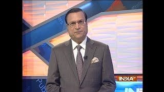 Aaj Ki Baat with Rajat Sharma | November 15, 2018 - INDIATV
