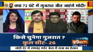 Loksabha 2019: Who Would People Of Gujarat Vote For? - INDIATV