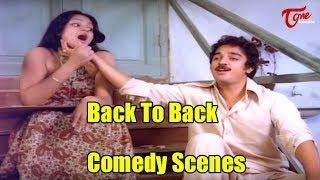 Kamal Haasan Telugu Comedy Scenes Back To Back | TeluguOne - TELUGUONE
