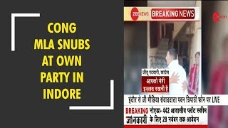 Party gayi tel lene, vote for me: Congress MLA Jitu Patwari urges voters in MP - ZEENEWS