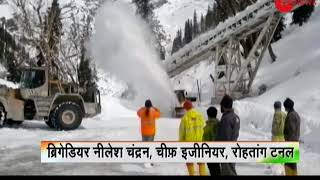 Deshhit: India's longest tunnel almost ready: Located on Manali-Leh highway - ZEENEWS
