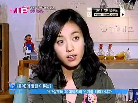 Mnet Wide VIP 한효주 han hyo joo 101006 Interview!