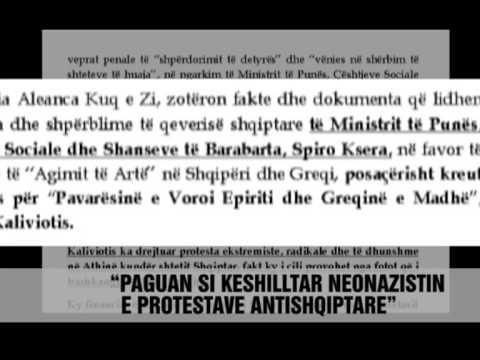 AK: Kallëzim penal Spiro Kseres - Vizion Plus - News, Lajme