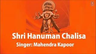 Shri Hanuman Chalisa By Mahendra Kapoor [Full Audio Song Juke Box] - TSERIESBHAKTI