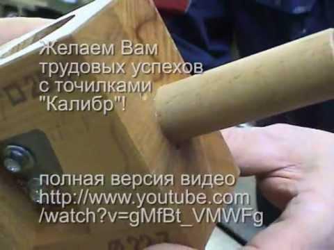 Приспособа для изготовления черенков