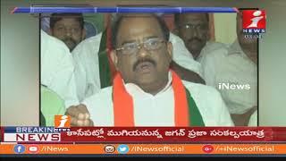 Akula Satyanarayana To Resign From BJP | May Join Pawan Kalyan's Janasena Soon | iNews - INEWS