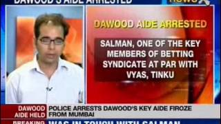 IPL spot fixing case: Dawood\'s close aide held