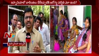 Osmania Doctors to Give Report on Pregnant Women Expiries || NTV - NTVTELUGUHD