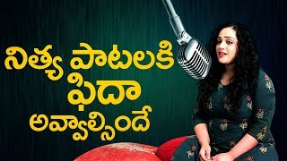 WOW !! Nithya Menen sings Telugu & Hindi songs || Nitya Menon singing || AWE - IGTELUGU