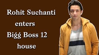 Rohit Suchanti shares his strategies on entering Bigg Boss 12 house | Exclusive | UNCUT interview - TELLYCHAKKAR