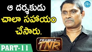 Dubbing Artist RCM Raju Interview - Part #11 || Frankly With TNR  || Taking Movies With iDream - IDREAMMOVIES