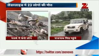 Rajnath Singh visits landslide affected area in Pune - ZEENEWS