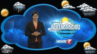 Weather Forecast 15-09-2016 – News7 Tamil Show