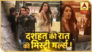 Sansani: Revelations about the 'golden girl' who was seen in BSP leader's son video - ABPNEWSTV