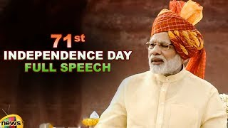 PM Narendra Modi Full Speech At Red Fort On 71st Independence Day | Delhi | Mango News - MANGONEWS