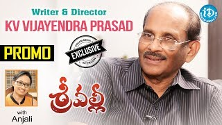 Writer And Director KV Vijayendra Prasad Interview - Promo || Talking Movies With iDream - IDREAMMOVIES