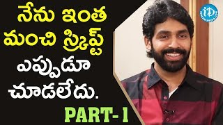 Actors Sharath Sreerangam And Karunya Interview - Part #1 || Talking Movies With iDream - IDREAMMOVIES