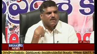Botsa Comments on Alla Party Meet In Telangana Issue