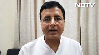 न्यूनतम आय गारंटी योजना क्रांतिकारी कदम -सुरजेवाला - NDTVINDIA