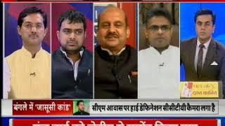 जवाब तो देना होगा: क्या तेजस्वी यादव की जासूसी करवा रहे हैं नीतीश कुमार? - ITVNEWSINDIA