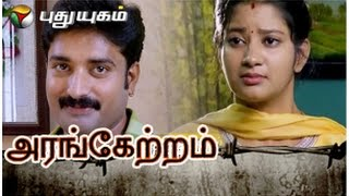 Arangetram 18-07-2014 – Puthuyugam TV Serial Episode 40