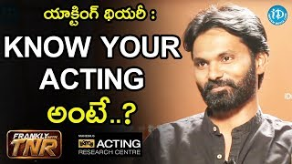 యాక్టింగ్ థియరీ : Know Your Acting అంటే..? - Abhinaya Yogam Acting Guru G Mahesh | Frankly With TNR - IDREAMMOVIES