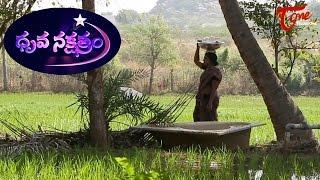 Dhruva Nakshatram || Telugu Short Film 217 || By Yugandhar Kalluru - TELUGUONE