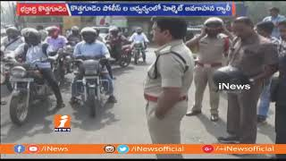 Police Conduct Helmet Awareness Rally In Bhadradri Kothagudem | iNews - INEWS