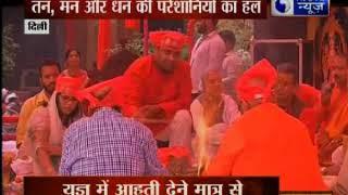 मां भगवति सर्वेश्वरी का महाशक्ति यज्ञ; तन, मन और धन की परेशानियों का हल: GD Vashist - ITVNEWSINDIA