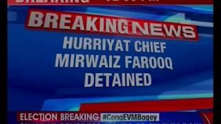 Mirwaiz detained during JRL's public rally; says will defy house arrest - NEWSXLIVE