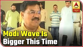 Modi wave is bigger this time, says Dr Yashwant Singh - ABPNEWSTV