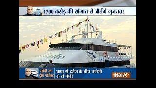 PM Modi to launch 'Ro-Ro' ferry service in poll-bound Gujarat today - INDIATV