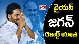 రికార్డు యాత్ర : YS Jagan Mohan Reddy Speech LIVE | Ichchapuram | CVR News - CVRNEWSOFFICIAL
